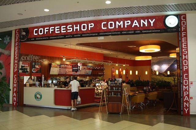 coffeeshop_company_2