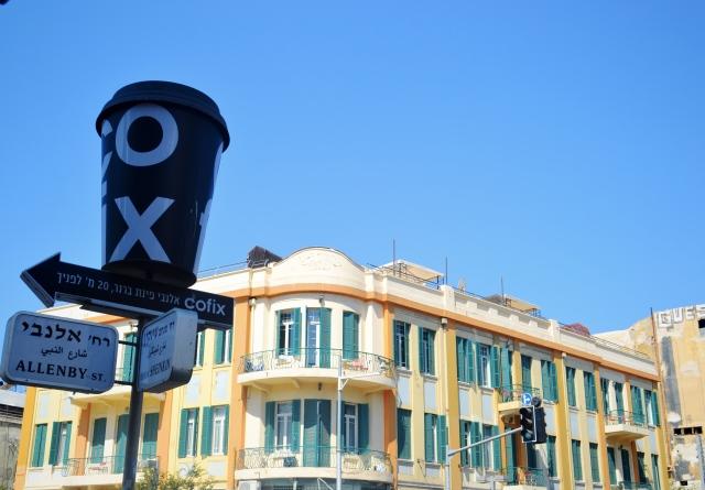 cofix-1