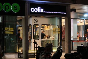 Cofix branch Israel Coffee shop