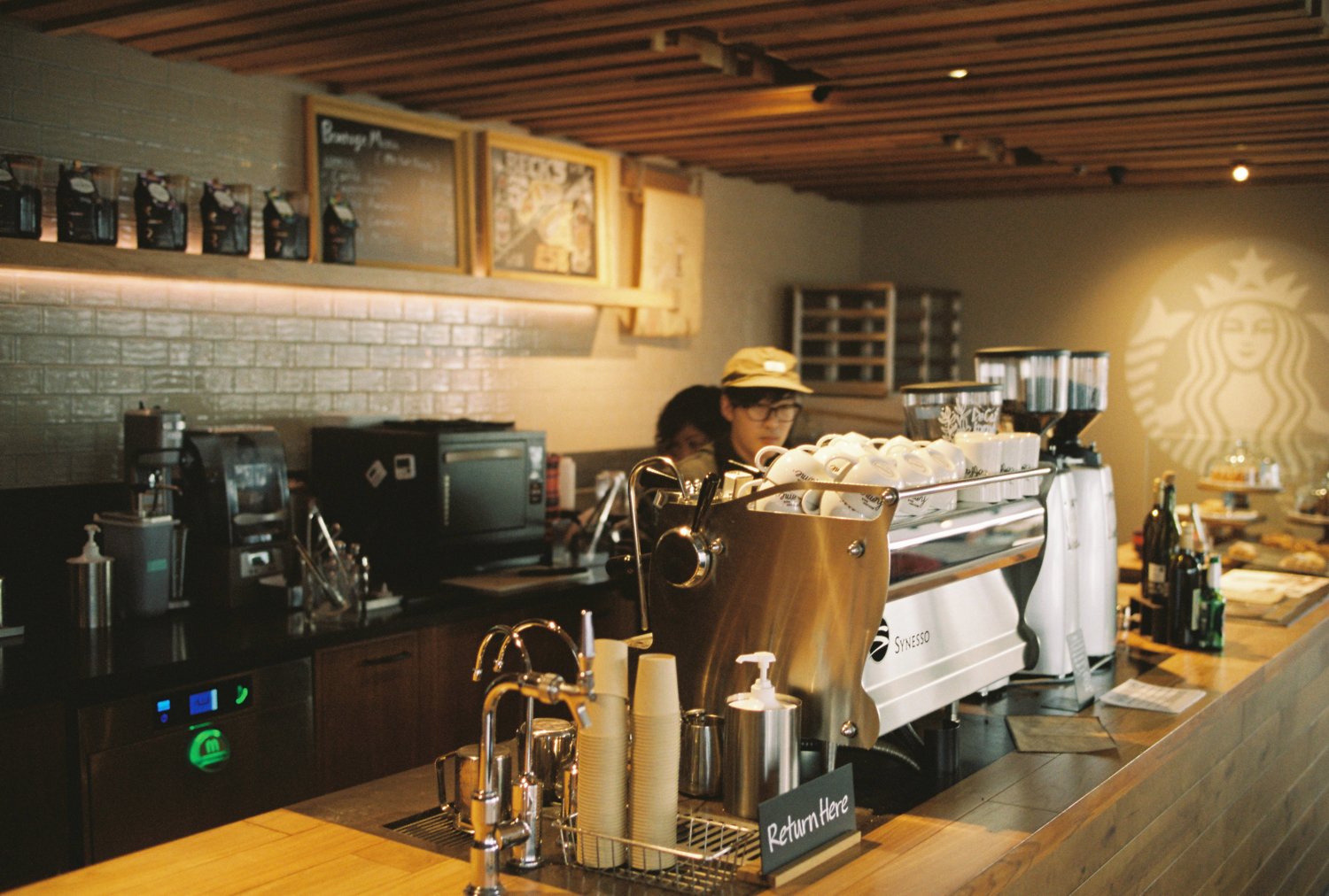 starbucks outputs In the latest trading session, starbucks (sbux) closed at $5806, marking a -128% move from the previous day dunkin' announced wednesday that the company will begin offering espresso-based.