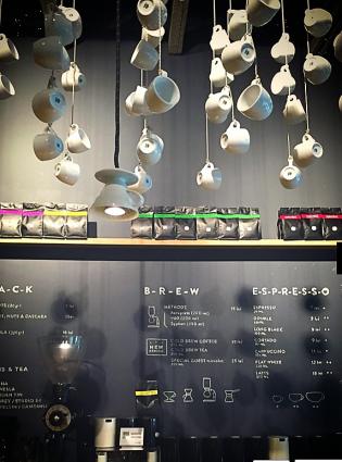 Origo Coffee Bucharest